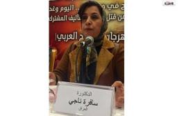 مسرحية العريش.... سؤال الإرادة المعطل/ د.سافرة ناجي