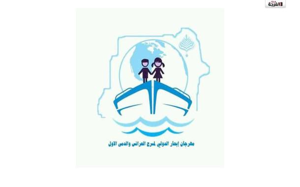 قريبا تحتضن السودان الدورة الأولى لمهرجان الدولي للدمى والعرائس