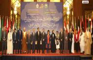 احتضان المملكة المغربية للجائزة العربية للمبدع الشاب