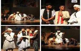 مسرحية: «كلتير» تؤثت ليوم الثالث من المهرجان الوطني للمسرح في نواكشوط/ محمد عزيز (الفرجة بموريتانيا)