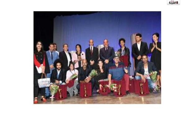 اختتام فعاليات الدورة الأولى للمهرجان الوطني لفعاليات المسرح بمراكش