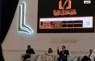 الدوحة تحضن ملتقى كتاب الدراما/ خاص للفرجة