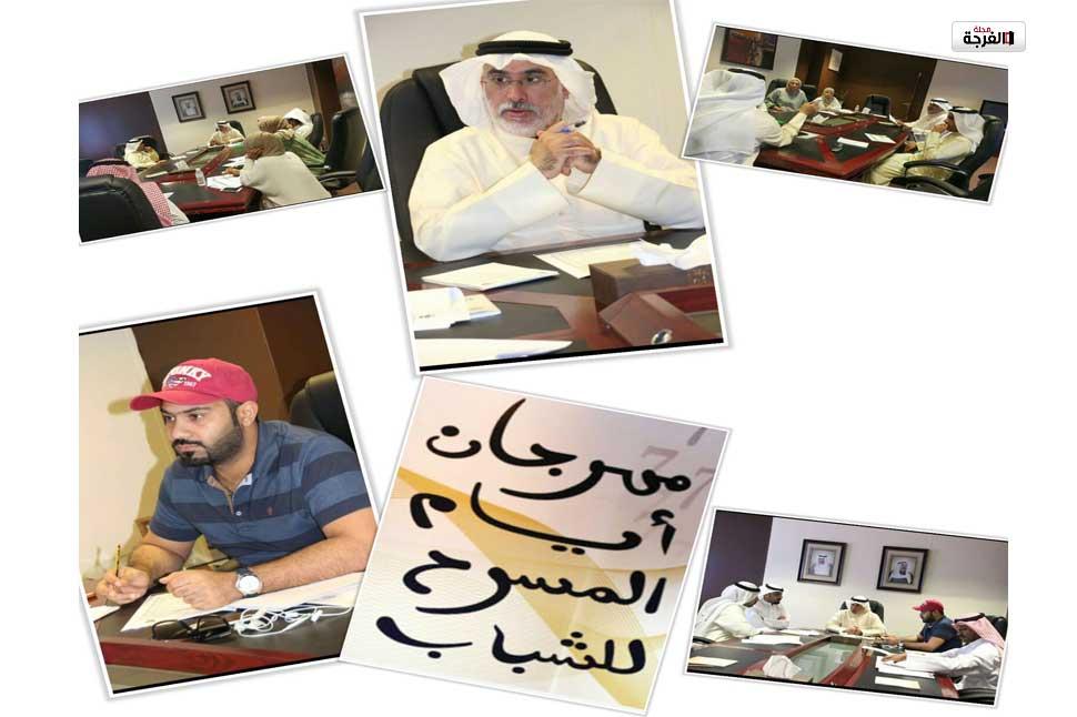 المسرح الشبابي أم شباب المسرح/ د.محمود سعيد