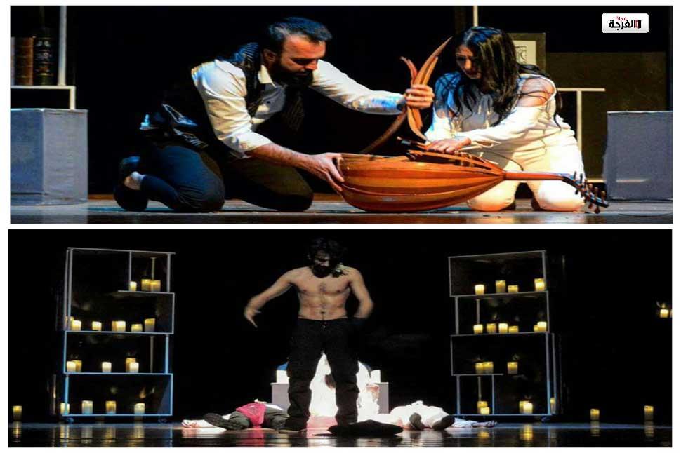 هيمنة المتفرج في العرض المسرحي التفاعلي/ وسام عبد العظيم عباس