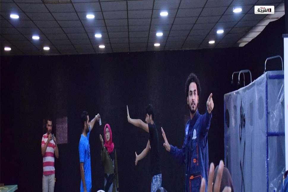 مهرجان القاهرة الدولي للمسرح التجريبي والمعاصر عوالم من المسرح/ فهد ردة الحارثي