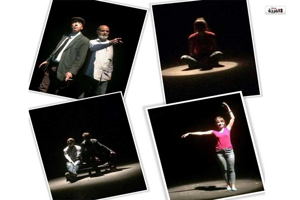 شروط المشاركة بالدورة 4 للمهرجان المسرحي الإفريقي لشباب الجنوب بأسيوط
