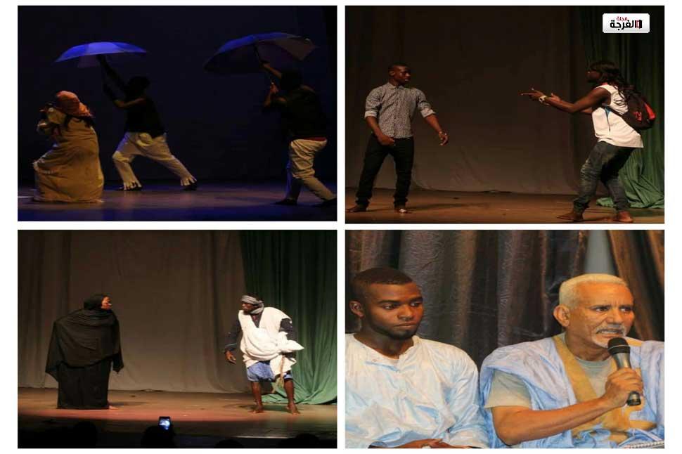 مهرجان المسرح الفلسطيني: دلالة نهوض وتكوين/ تحسين يقين