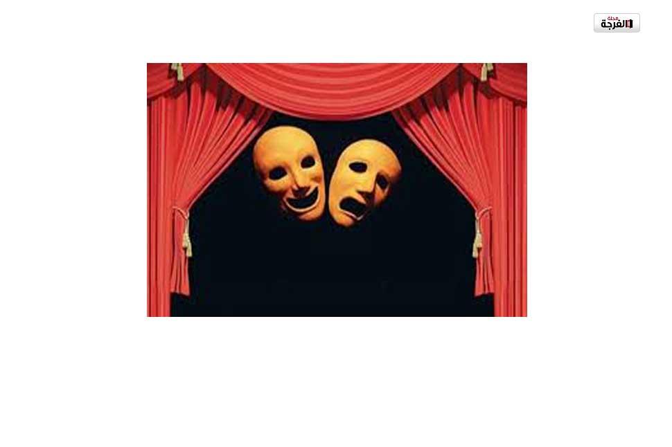 """طنجة: مسرحية """"سوق النساء"""" تفوز بالجائزة الكبرى للمسابقة الوطنية للمسرح بالسجون/ و م ع"""