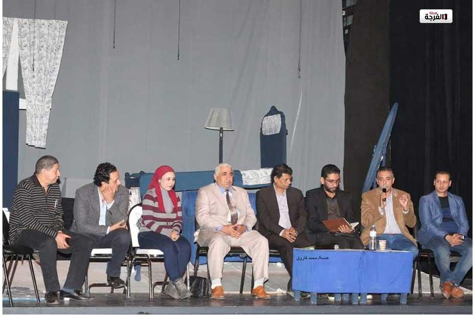 بالصور..المركز القومى للمسرح يناقش العرض المسرحى