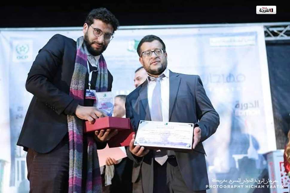 """مسرحية """"المجذوبية"""" تحصد الجائزة الكبرى للدورة 6 لمهرجان الرواد الدولي للمسرح"""