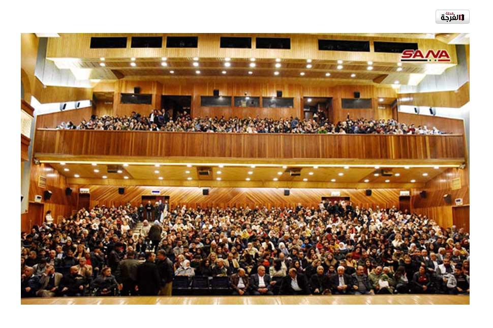 بحضور أكثر من 1300 مشاهد… العرض المسرحي (حفلة على الخازوق) في دار الثقافة بحمص/ سانا