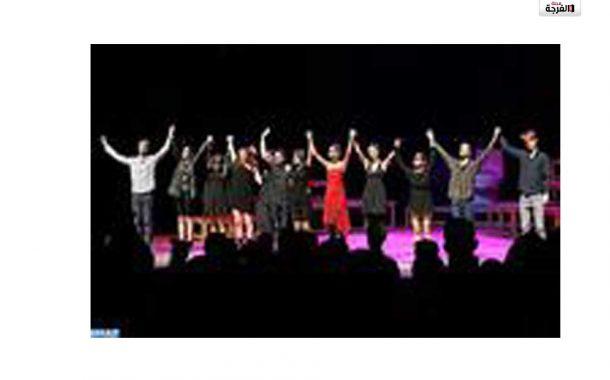 المهرجان الدولي للمدارس العليا للفن الدرامي : أمسية مرحة للمسرح بألوان إفريقية وأوروبية/ و م ع
