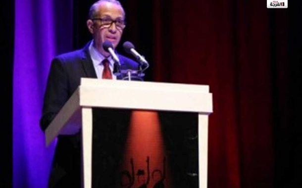 المهرجان الدولي للمعاهد المسرحية فضاء للدبلوماسية الثقافية / المغرب