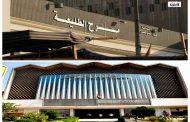 بمصر..اعادة تشغيل مسارح الطليعة والعرائس والعائم يحمل اسم السيد راضي