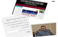 المعاصر والتجريبي يقدم خدمة الرسائل البريدية لمتابعيه