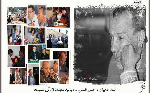 حسن المنيعي الرائد المجدد/بقلم: خالد أمين