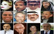 وداعا أيها المبدعون المسرحيون/ د. عمرو دوارة