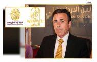 بالاردن: مهرجان ( رم ) للمسرح الأردني