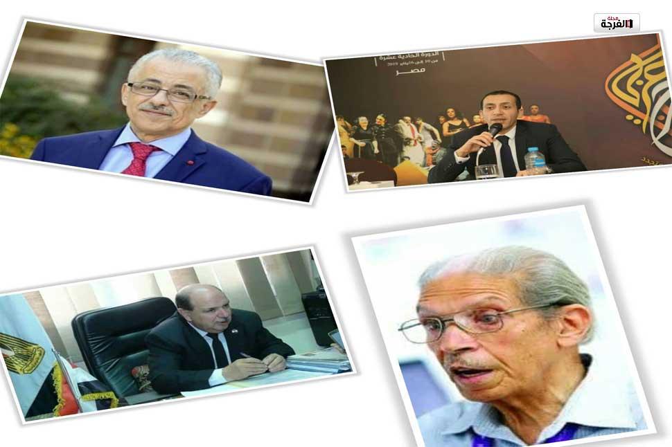 بمصر: أحمد عرابى فى مسرحة مناهج حلوان/ هاجر أحمد