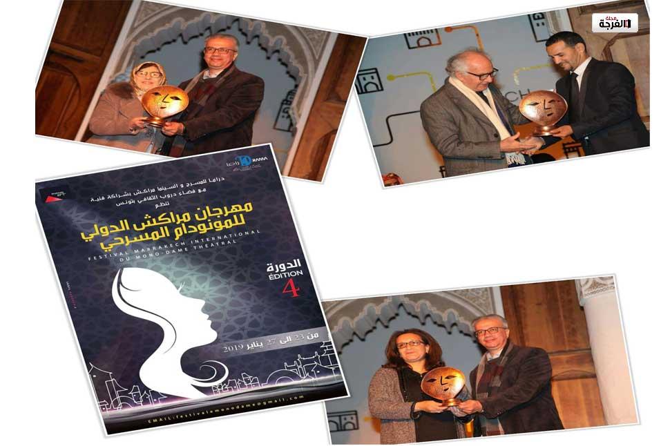 بالمغرب: الدورة الرابعة مهرجان مراكش الدولي للمنودام المسرحي