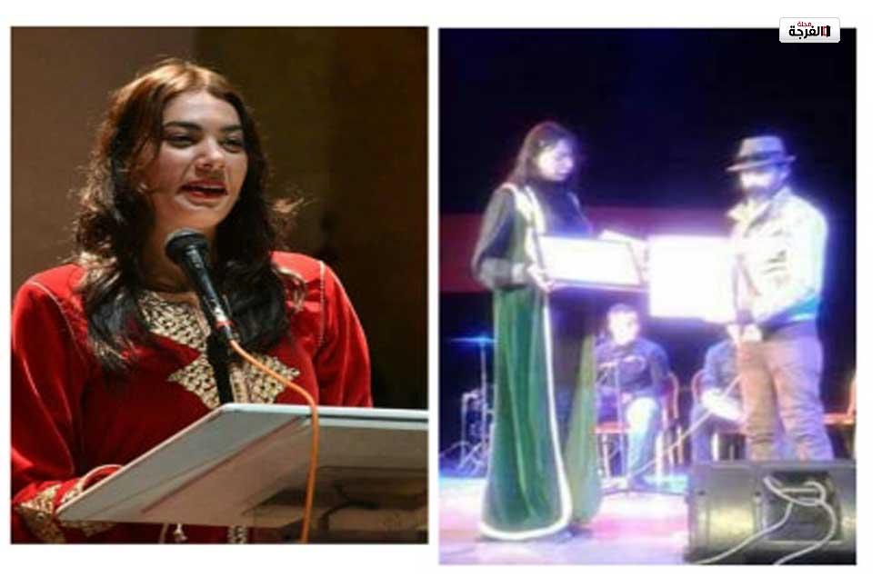 بالمغرب: مدينة مشرع بلقصيري تحتضن مهرجان باناصا الدولي للسينما والفنون