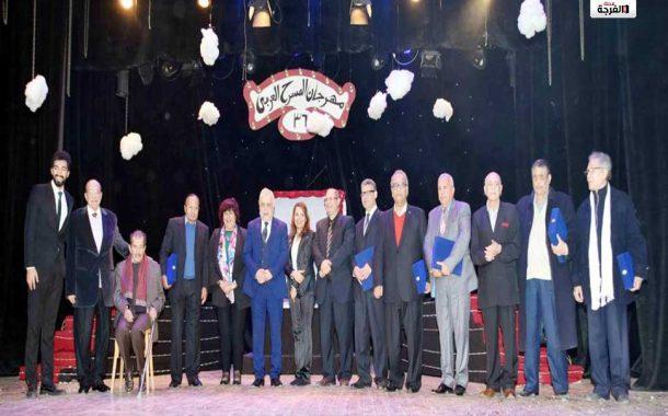 بمصر: بالصور...  وزير الثقافة اطلقت فعاليات الدورة 36 من مهرجان زكى طليمات باكاديمية الفنون