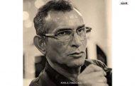 بالمغرب: ورقة الندوة  التكريمية للمبدع عبد المجيد الهواس
