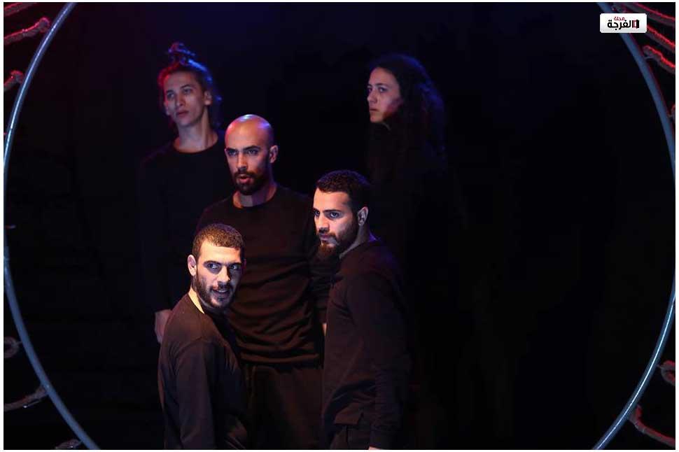 بفلسطين: مسرح عشتار يختتم جولة عروضه الأولى لمسرحية