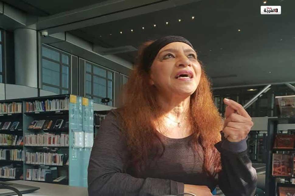 الممثلة الليبية (سعاد خليل) في ضيافة الصالون الرابع للمنتدى العربي الأوروبي للسينما والمسرح/ حميد عقبي (باريس)