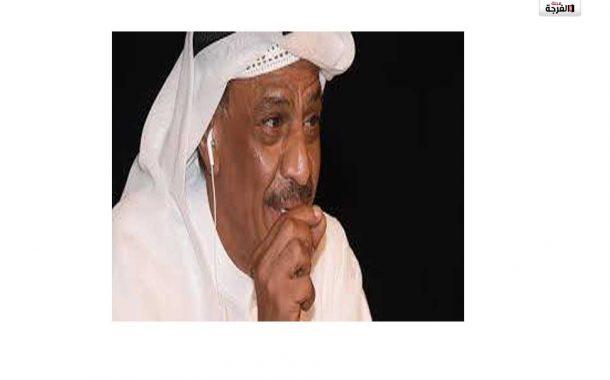 عبدالعزيز الحداد يمشي مخفورا بالمسرح ../  بقلم : يوسف الحمدان