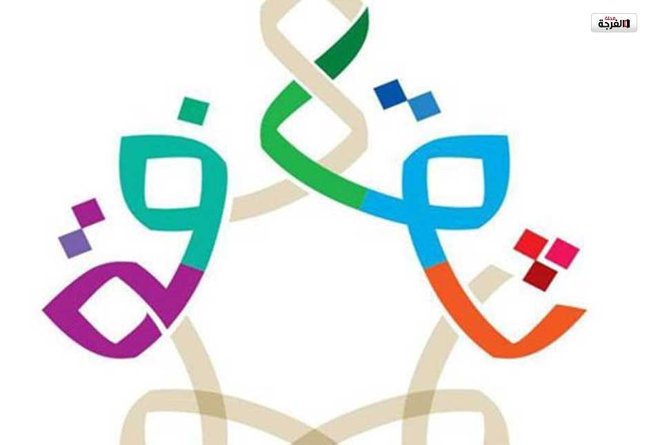 بسوريا: الثقافة تفتح باب الترشيح لجائزة الدولة التشجيعية لعام 2019/ شذى حمود (سانا)