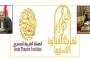 بمصر: 5 أيام على انتهاء موعد التقدم للمشاركة بالعروض المصرية بالدورة 26 للمعاصر والتجريبي/ أحمد زيدان