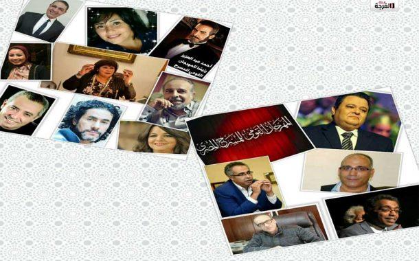 بمصر: الدكتورة إيناس عبد الديم تصدر قرارًا بتشكيل اللجنة العليا للمهرجان القومى للمسرح