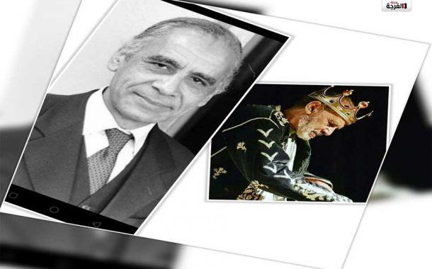 بالمغرب: بعد صراع مع المرض... وفاة الفنان مولاي عبد الله العمراني