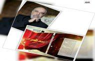 بمصر: ياسر صادق..تطوير ومنهجة عملية التوثيق بالمركز القومي للمسرح والموسيقى والفنون الشعبية/ أحمد جميل