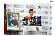 بالمغرب: مجلس الحكومة يصادق على مشروع قانون يتعلق بإعادة تنظيم