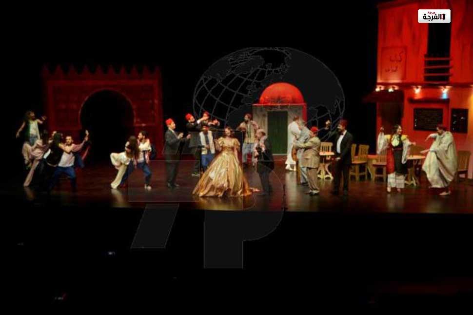 بتونس:العمل المسرحي الموسيقي