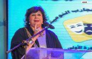 بمصر: بالصور... افتتاح الملتقي الثاني لشباب المخرجين
