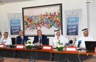 بالمغرب: وزير الثقافة والاتصال يترأس لقاء صحفيا حول جائزة الشارقة للإبداع العربي