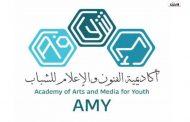 بالكويت: الاعلان عن افتتاح أكاديمية الفنون والاعلام للشباب بأكتوبر المقبل