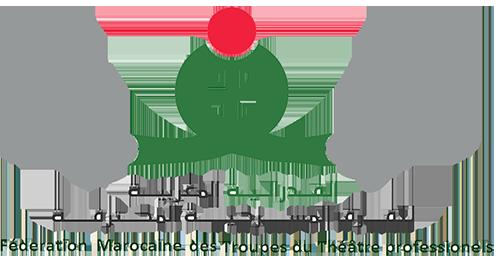 موقع الفرق المسرحية المغربية المحترفة