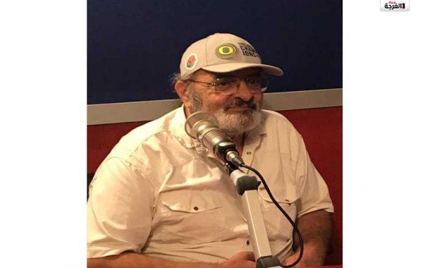 بلبنان: (اندريه جدع)يقفل مسرحه بعد 35 عاما من العمل الكوميدي/ روبير فرنجية