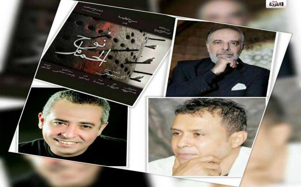 بمصر: المركز القومى للمسرح يقدم دراسة نقدية تتناول العرض المسرحي