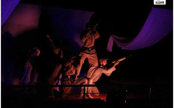 """بالجزائر: نزيف الذاكرة """" في افتتاح أيام مسرح الجنوب بالمسرح الوطني الجزائري/ الفرجة"""