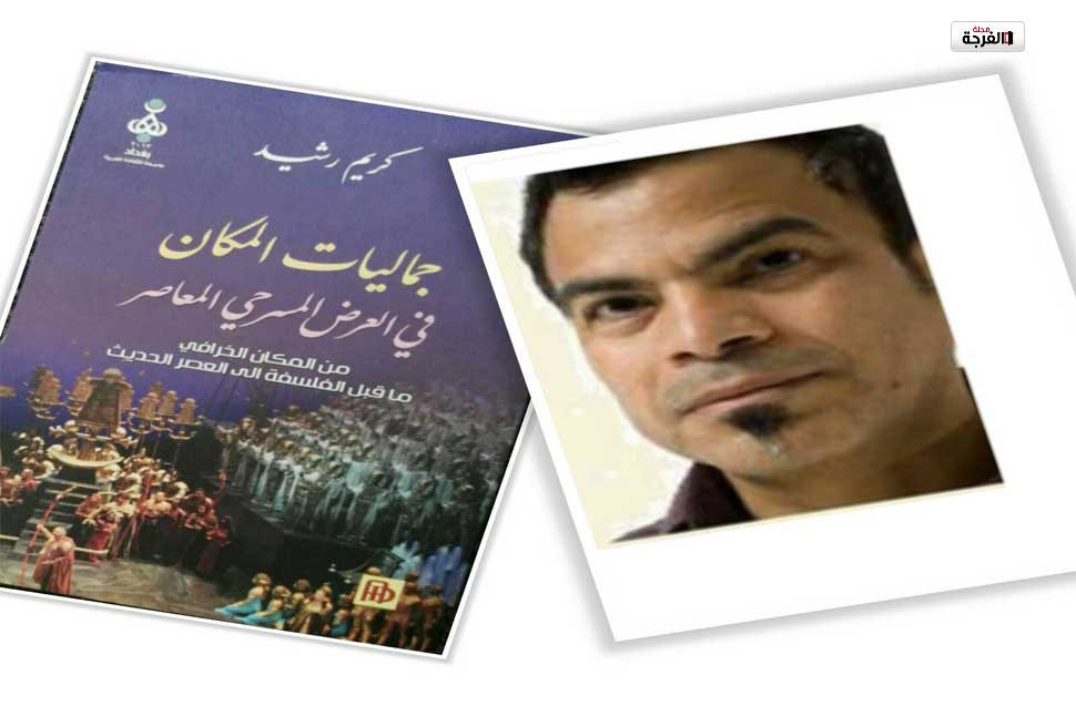 كتاب الخميس (الحلقة الاولى) / عرض وقراءة: صادق مرزوق