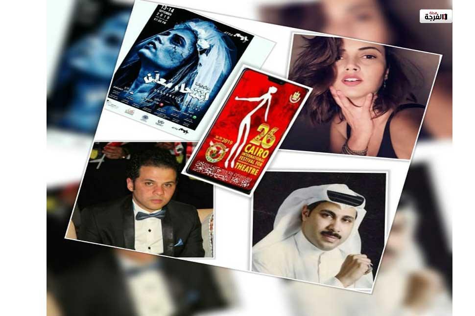 بمصر: أول مشروع مسرحى وحدوى عربي علي هامش المعاصر و التجريبي / أحمد زيدان