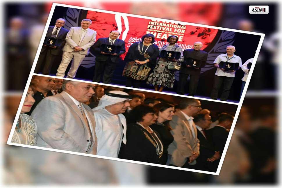 بمصر: بالصور افتتاح الدورة 26 لمهرجان القاهرة الدولي للمسرح المعاصر و التجريبي/ بشرى عمور
