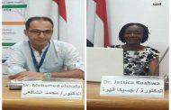 بمصر: بالفيديو  & الصور ندوة محاضرة للمكرمة الأوغندية جيسيكا قهوة (عن العرض المسرحي ومسرحة الزمان والمكان)/ بشرى عمور