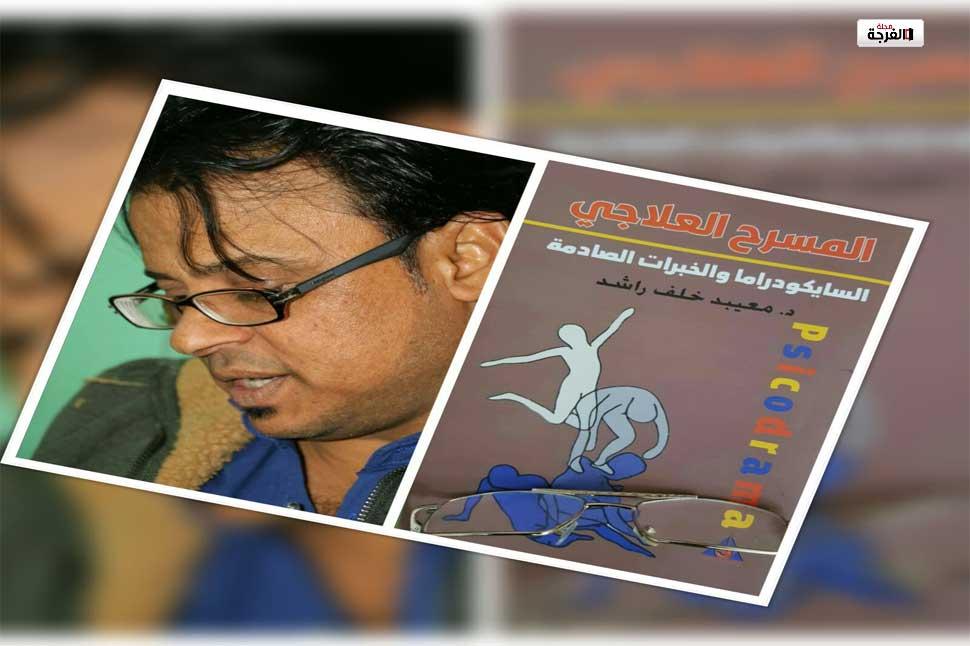 كتاب الخميس ¬( الحلقة الحادية عشر)/ عرض وقراءة : صادق مرزوق