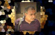 """نص مسرحي:"""" خرساء"""" / تأليف: شاكر عبد العظيم"""